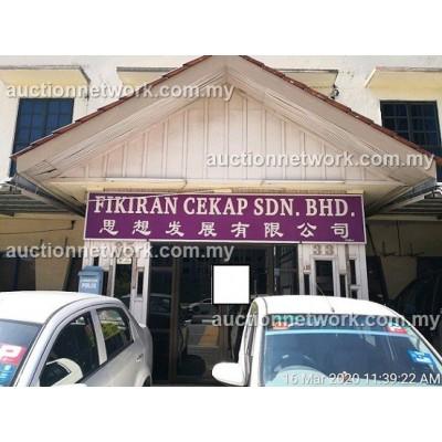 Jalan Dato Seri Ahmad Said, 30450 Ipoh, Perak